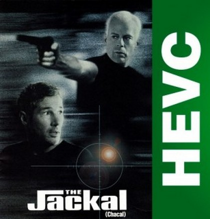 Шакал / The Jackal (1997) BDRip [H.265 / 1080p-LQ] [MVO]